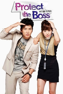 Protect the Boss - Poster / Capa / Cartaz - Oficial 8