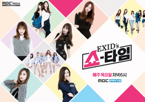 EXID Showtime - Poster / Capa / Cartaz - Oficial 4