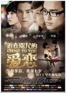 More Than Close (Jin Zai Zhi Chi)