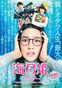 Princess Jellyfish - Poster / Capa / Cartaz - Oficial 2