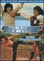 Tai Chi - O Kung Fu da morte - Poster / Capa / Cartaz - Oficial 2