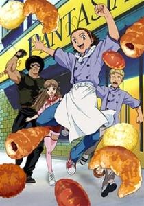 Yakitake!! Japan - Poster / Capa / Cartaz - Oficial 1