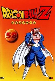Dragon Ball Z (8ª Temporada) - Poster / Capa / Cartaz - Oficial 13