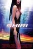 Shiri: Missão Terrorista