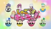 Shugo Chara!!! Dokki Doki - Poster / Capa / Cartaz - Oficial 1