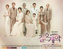 Marriage Contract - Poster / Capa / Cartaz - Oficial 3