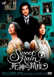 Sweet Rain - Poster / Capa / Cartaz - Oficial 4