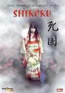 Shikoku (Shikoku-Rückkehr zur Insel der Toten)