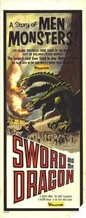 The Sword and the Dragon - Poster / Capa / Cartaz - Oficial 2