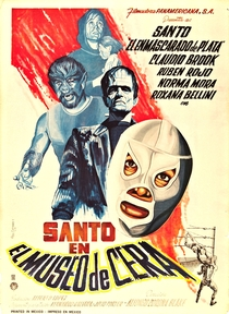 Santo en el Museo de Cera - Poster / Capa / Cartaz - Oficial 1