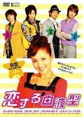 Koi Suru Ketsuekigata  - Poster / Capa / Cartaz - Oficial 1