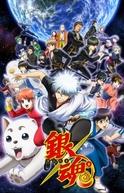 Gintama (7ª Temporada) (銀魂°)