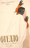 Otelo, O Mouro de Veneza (Otello)