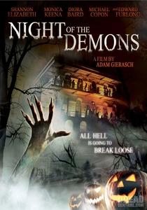 Noite dos Demônios - Poster / Capa / Cartaz - Oficial 2
