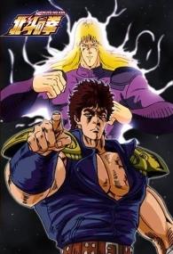 Hokuto no Ken - Poster / Capa / Cartaz - Oficial 1