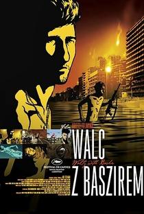 Valsa com Bashir - Poster / Capa / Cartaz - Oficial 12