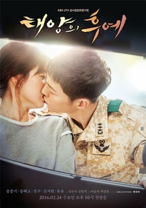 Descendants of the Sun - Poster / Capa / Cartaz - Oficial 6