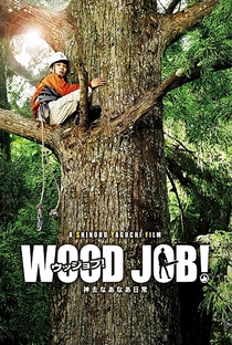 Wood Job! - Poster / Capa / Cartaz - Oficial 1
