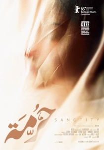 Santidade  - Poster / Capa / Cartaz - Oficial 1