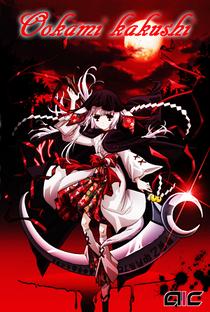 Ookami Kakushi - Poster / Capa / Cartaz - Oficial 6