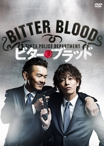 Bitter Blood - Poster / Capa / Cartaz - Oficial 2