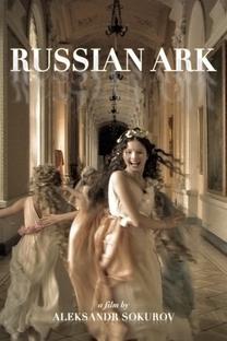 In One Breath: Alexander Sokurov's Russian Ark  - Poster / Capa / Cartaz - Oficial 1