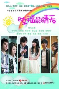 Sunny Happiness - Poster / Capa / Cartaz - Oficial 1