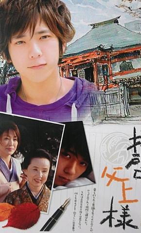 Haikei Chichiue Sama 11 De Janeiro De 2007 Filmow
