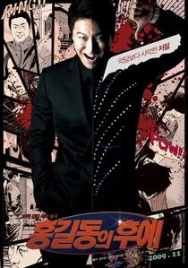 The Righteous Thief - Poster / Capa / Cartaz - Oficial 4