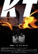 KT (KT)