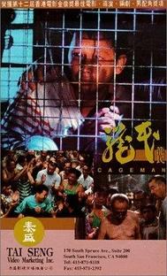 Cageman - Poster / Capa / Cartaz - Oficial 2