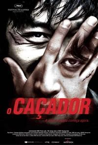 O Caçador - Poster / Capa / Cartaz - Oficial 3