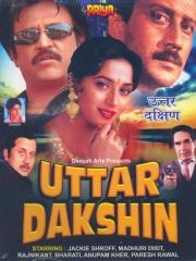 Uttar Dakshin - Poster / Capa / Cartaz - Oficial 1