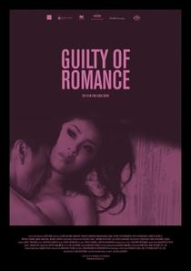 Culpada por Romance - Poster / Capa / Cartaz - Oficial 2