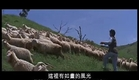 Moonlight Serenade (1967) Shaw Brothers **Official Trailer**  菁菁