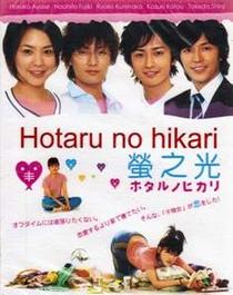 Hotaru no Hikari (1ª Temporada) - Poster / Capa / Cartaz - Oficial 1