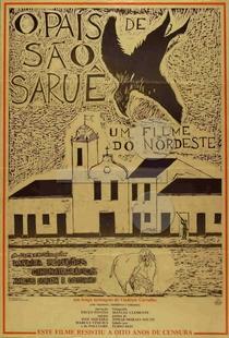 O País de São Saruê - Poster / Capa / Cartaz - Oficial 3