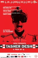The Land of Cards (Tasher Desh )