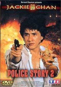 Police Story 2 - Codinome Radical - Poster / Capa / Cartaz - Oficial 2