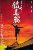 Mestre Kam - A Lenda (Siu nin Wong Fei Hung ji Tit Ma Lau)