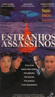 Estranhos Assassinos - Poster / Capa / Cartaz - Oficial 2