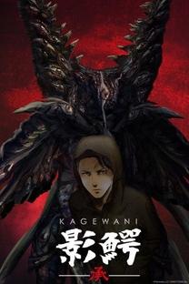 Kagewani: Shou (2ª Temporada) - Poster / Capa / Cartaz - Oficial 1