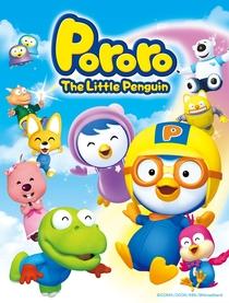 Pororo - O Pequeno Pinguim  - Poster / Capa / Cartaz - Oficial 1