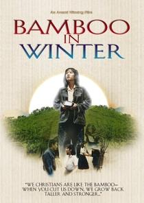 Bambus no Inverno - Poster / Capa / Cartaz - Oficial 1
