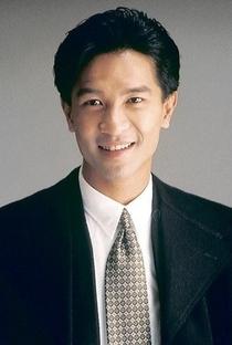 Paul Chung Bo-Law - Poster / Capa / Cartaz - Oficial 1