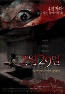 4 Horror Tales 01: February 29 (2 wol 29 il)
