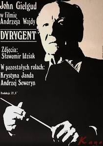 O Maestro - Poster / Capa / Cartaz - Oficial 1