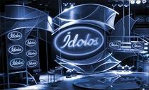 Ídolos (1ª Temporada) - Poster / Capa / Cartaz - Oficial 2