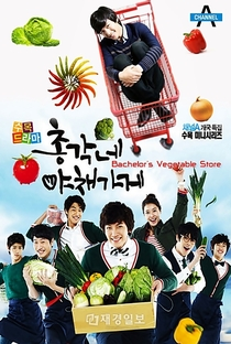 Bachelor's Vegetable Store - Poster / Capa / Cartaz - Oficial 2