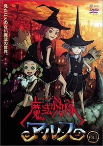 Tweeny Witches - Poster / Capa / Cartaz - Oficial 2